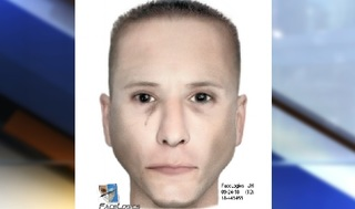 Attempted kidnapping reported near FGCU